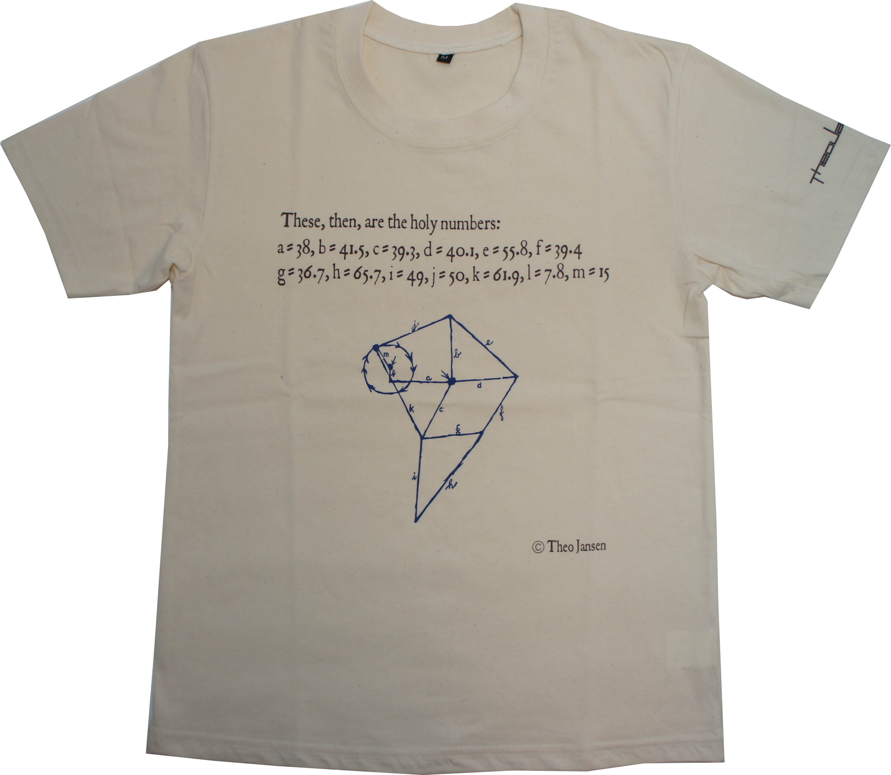 ホーリーナンバーTシャツ