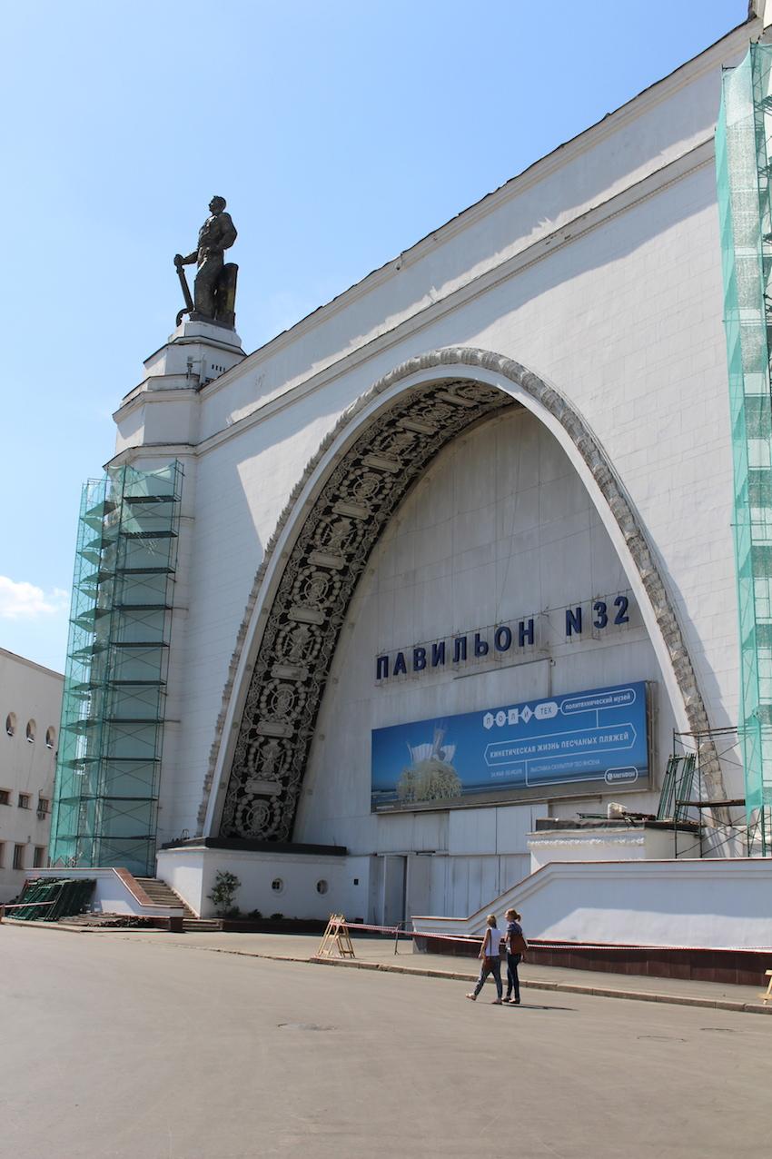 モスクワ展示会